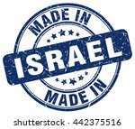 made in israel stamp | Shutterstock .eps vector #442375516