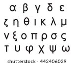 greek alphabet letters  font... | Shutterstock .eps vector #442406029