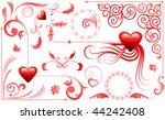 valentine frame design...