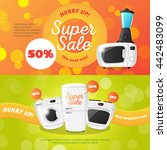 vector electronics discount... | Shutterstock .eps vector #442483099