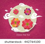 chinese new year blooming... | Shutterstock .eps vector #442764100