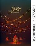 eid mubarak greeting card   eid ... | Shutterstock .eps vector #442772344