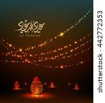 eid mubarak greeting card   eid ... | Shutterstock .eps vector #442772353