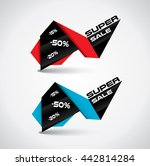 super sale icon with vibrant... | Shutterstock .eps vector #442814284
