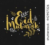 eid mubarak greeting card... | Shutterstock .eps vector #442907326