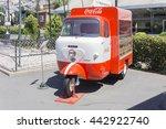 istanbul  turkey   july 21 ... | Shutterstock . vector #442922740