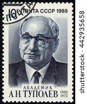 Small photo of SINGAPORE â?? JUNE 26, 2016: A stamp printed in USSR (Russia) shows Academician Andrei Tupolev, circa 1988
