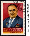 Small photo of SINGAPOREâ??JUNE 26, 2016: A stamp printed in Russia shows The 75th anniversary from the birthday of academician Sergey Korolev-Soviet scientist, designer & founder of practical cosmonautics, circa 1982