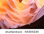 Colorful Waves On The Wall Of...