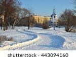 Saint Petersburg.in The Park O...