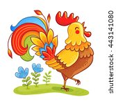 rooste. cute cartoon rooster... | Shutterstock .eps vector #443141080
