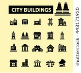 city buildings icons | Shutterstock .eps vector #443171920