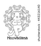 meowasana. funny cartoon cat... | Shutterstock .eps vector #443216140