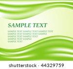 green waves background | Shutterstock . vector #44329759