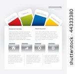 web template | Shutterstock .eps vector #44333380