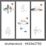 three banners with islands in... | Shutterstock .eps vector #443362750