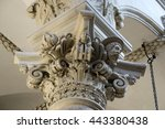 lecce  italy  march 13  2014.... | Shutterstock . vector #443380438