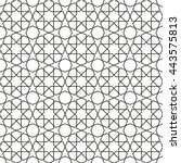 islamic geometric art  arabic... | Shutterstock .eps vector #443575813