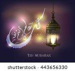 eid mubarak festival  ... | Shutterstock .eps vector #443656330