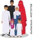 family concept. social concept. ... | Shutterstock .eps vector #443719768
