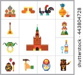 russia icon set | Shutterstock .eps vector #443804728