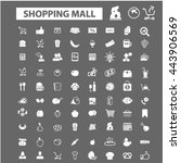shopping mall icons | Shutterstock .eps vector #443906569