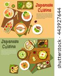 japanese cuisine with sushi ... | Shutterstock .eps vector #443927644