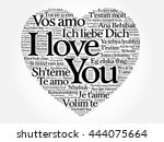i love you heart concept in all ... | Shutterstock .eps vector #444075664