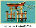 Vintage Poster Of Itsukushima...