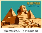 Vintage Poster Of Sphinx And...