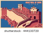 vintage poster of great wall of ... | Shutterstock .eps vector #444133720