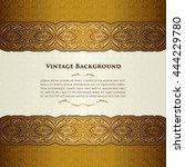 vector invitation gold card ... | Shutterstock .eps vector #444229780
