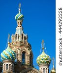 church of the savior on spilled ... | Shutterstock . vector #444292228