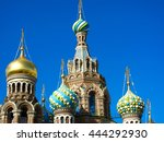 church of the savior on spilled ... | Shutterstock . vector #444292930