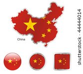 fully editable flag of china in ... | Shutterstock .eps vector #44444014