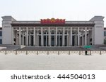 beijing  china   jun 20  2016   ... | Shutterstock . vector #444504013