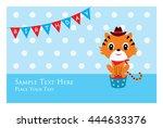 cute tiger birthday card | Shutterstock .eps vector #444633376