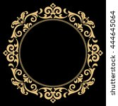 decorative line art frame for... | Shutterstock . vector #444645064