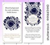 romantic invitation. wedding ... | Shutterstock .eps vector #444665440