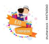 cute muslim kids hugging and...   Shutterstock .eps vector #444760060