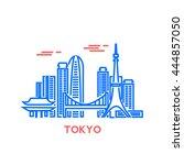 tokyo city architecture retro... | Shutterstock .eps vector #444857050