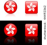 Hong Kong Flag Buttons On White ...