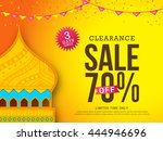 vector illustration sale banner ... | Shutterstock .eps vector #444946696