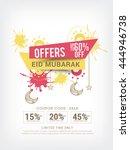 vector illustration sale banner ... | Shutterstock .eps vector #444946738