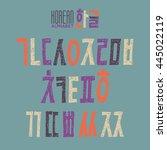 korean vector alphabet set...   Shutterstock .eps vector #445022119