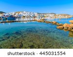 a view of naoussa fishing port... | Shutterstock . vector #445031554