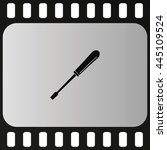 screwdriver icon.