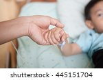 children ivs  hospital  basra. | Shutterstock . vector #445151704