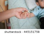 children ivs  hospital  basra. | Shutterstock . vector #445151758