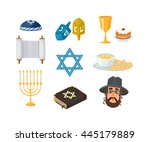 judaism church traditional... | Shutterstock .eps vector #445179889